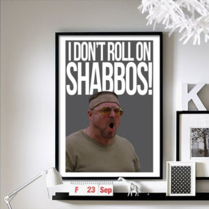 The Big Lebowski - ('Shomer Shabbos')